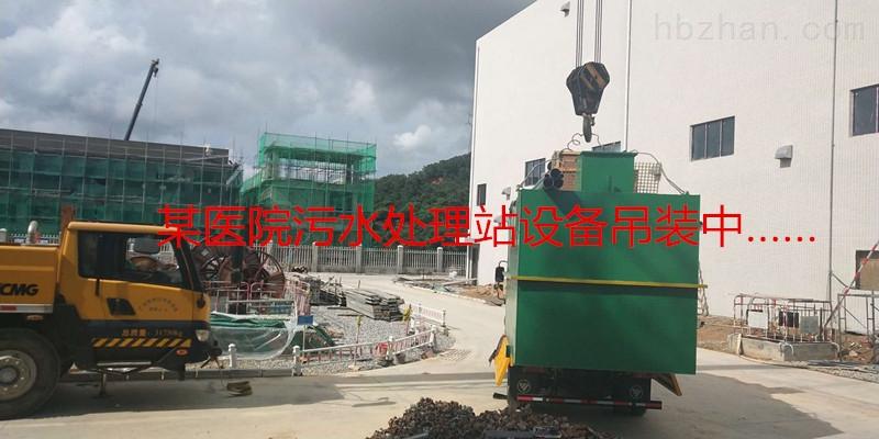 卫生院污水处理站升级改造