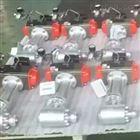 2.5CR2-106-3100-F22435SR气动球阀