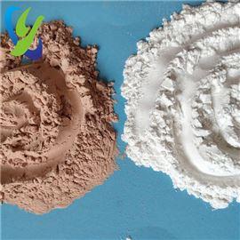 齐全硅藻土滤料