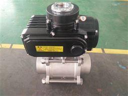 IP68潜水型电动球阀