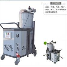 DH4000  4KW碎料吸收工业移动吸尘器