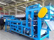 皮革污泥脱水设备 三网带式压滤机