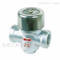 CS19H热动力式蒸汽疏水閥