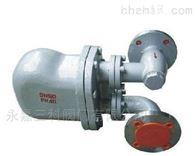 GSB8杠杆浮球式蒸汽疏水閥