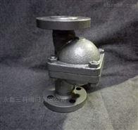 CS41H立式自由浮球式疏水閥