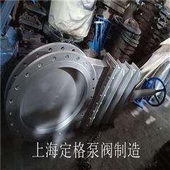 DMZ73F-10P手动暗板不锈钢刀闸阀