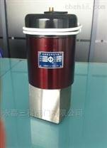 DDC-JQ電磁真空帶充氣閥