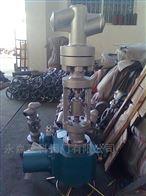 J961Y-100/160/200/250/320电动電站截止閥