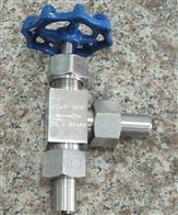 J24W不锈钢角式針型閥