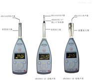 AWA5661型精密脈沖聲級計