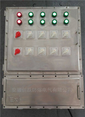BXM防爆不锈钢配电箱订做