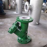 GL41F46-16C襯氟Y型過濾器