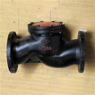 H41T-10铸铁升降式止回阀