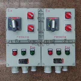 BXD防爆控制电机开关电源箱