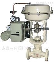 ZJHP精小型氣動薄膜調節閥
