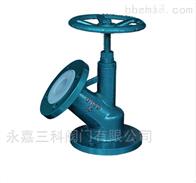 HG5-89-2襯氟下展式放料閥