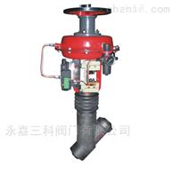 ZMQSY-16C气动疏水调节阀