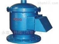 RGFQ-01呼吸阀