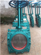 ZT9928手動漿料閘閥
