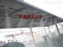 工業加濕器廠家