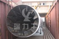 污泥碳化机设备直销