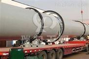 HZG--回轉滾筒幹燥機 汙泥脫水機處理