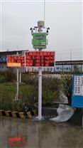 工地大气污染源扬尘噪声视频监控设备