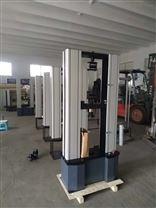 电力铁附件剪切力强度测定仪年底收官清仓