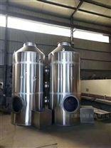 厂家定制 立式圆形喷淋塔 喷漆废气净化设备