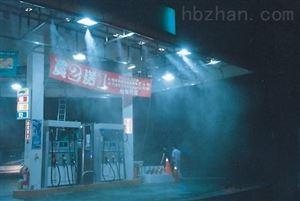 喷雾降温工程/气雾双流原理/雾化喷雾消毒
