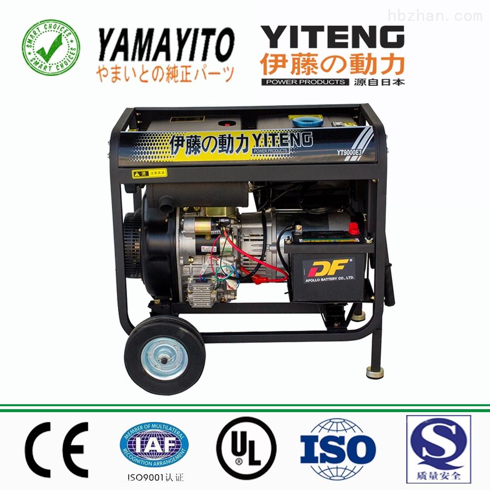 便携式柴油发电机YT9000E3双电压6KW