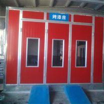 荆州小型汽车标准烤漆房
