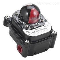 APL-310N回讯器