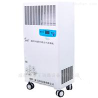 ZX-Y100医用空气消毒机、多功能空气消毒机