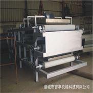 带式压滤机工艺流程