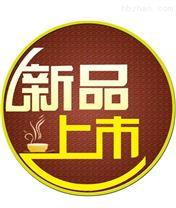 青海城镇污水处理设备,泰源防止沙尘污染