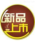 青海城鎮污水處理設備,泰源防止沙塵污染