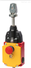 RPS-M-3131SC175SFM5C2470保证EUCHNER拉绳开关(急停装置)
