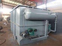 含油工业废水除油设备油水分离设备气浮机