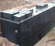 山西地埋式屠宰废水处理设备