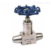 J61Y/W不鏽鋼焊接截止閥