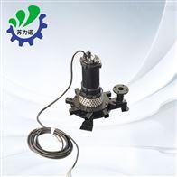QXB1.5-22离心式潜水曝气机