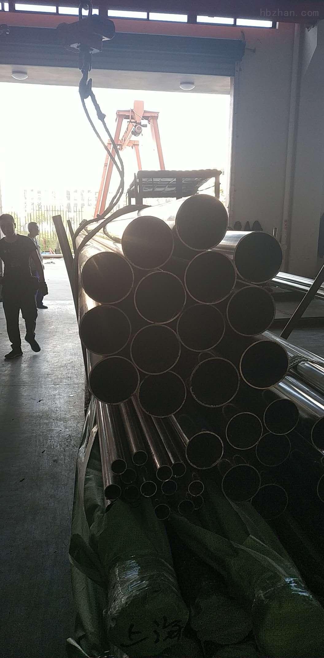 专业生产:Incoloy901镍基钢管镍基不锈钢管诚心推荐