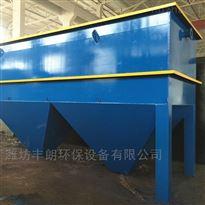 FL-HB-XG高效斜管沉淀池一体化污水处理设备供应商
