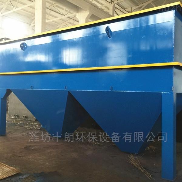 平流/竖流式斜管淀池设备生产厂家