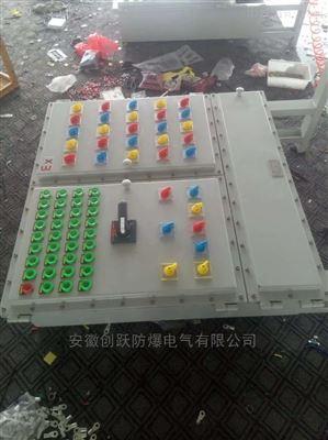 现场操作电机防爆配电箱