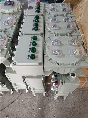 化工厂罐区BXM51防爆照明配电箱ExdellBT4