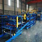 hc-20190622大型自动化岩棉砂浆复合板生产线
