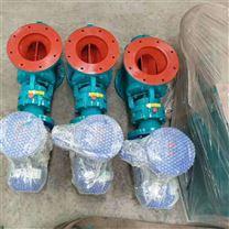 星形卸料器-电动锁气阀叶轮给料机下料器