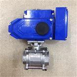 Q911F电动调节型三片式球阀